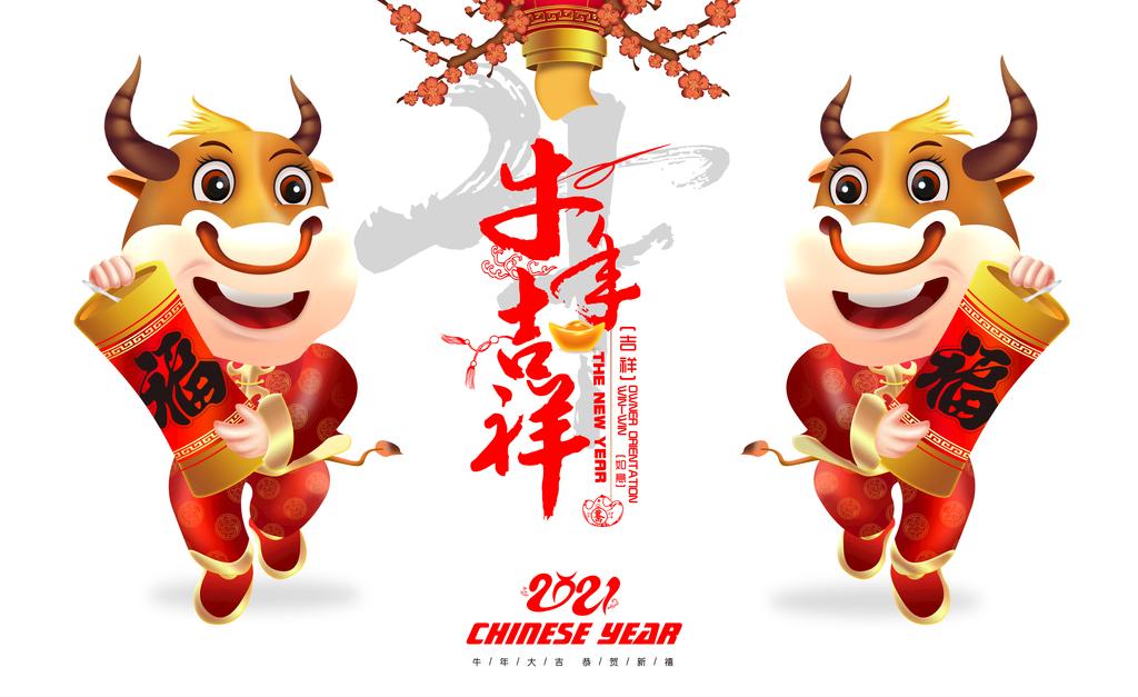 乾龙盛2021年春节放假时间及售后处理相关公告